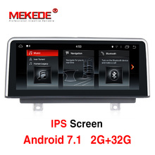 10.25″px3 Android 7.1 Car Multimedia Player GPS Navigation for BMW 3 Series F30 F31 F34 2010-2013 with USB Stereo iDrive 4Core