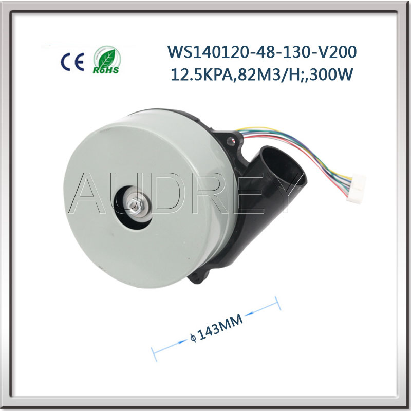300W 48V Aluminum DC brushless centrifugal blower fan vacuum cleaner motor For Scrubber Pump Ventilator Motor Fan  24v 160w brushless dc high pressure vacuum cleaner centrifugal air blower dc fan seeder blower fan dc blower motor air pump