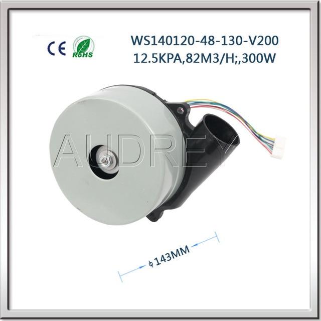 300w 48v Aluminum Dc Brushless Centrifugal Blower Fan