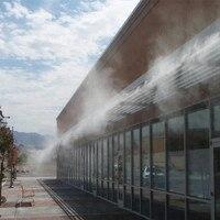 S069 высокого давления туман насоса 1L/мин с таймером контроллер и 20 шт. насадка для затуманивания охлаждения Системы