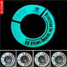 For Peugeot 307 308 3008 2008 408 508 special ignition key ring luminous decorative cover