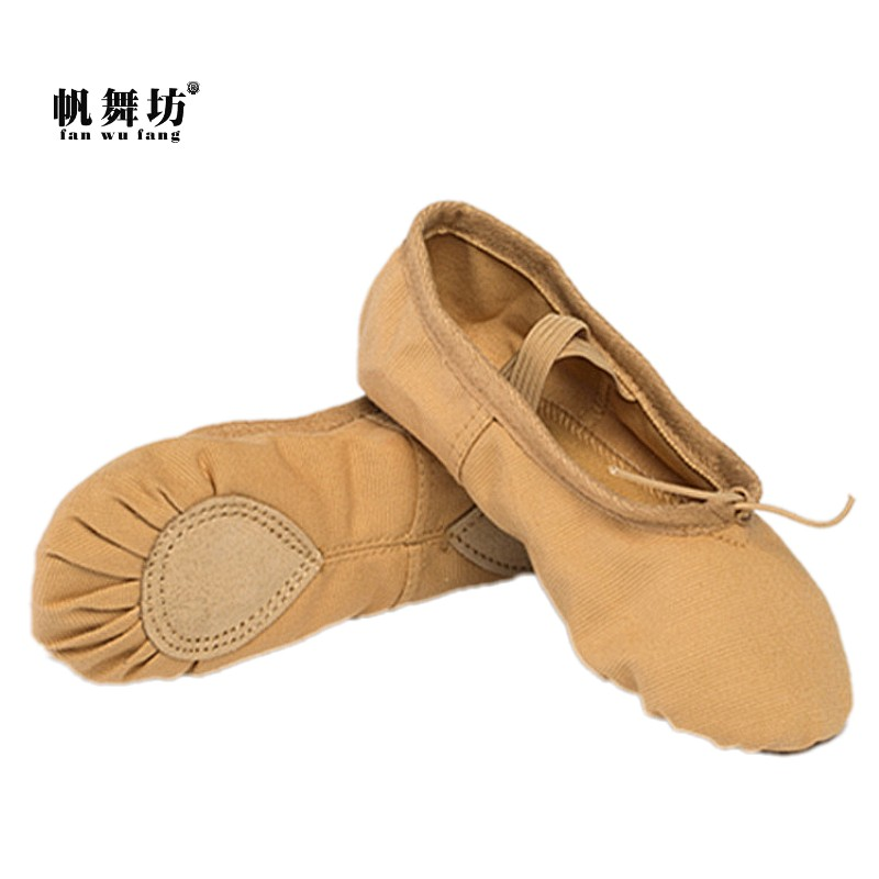 цена  fan wu fang 2017 New Arrival Camel Soft Ballet Dance Shoes Yoga Shoes Slippers Indoor Women Girls Kid According The CM To Buy  онлайн в 2017 году