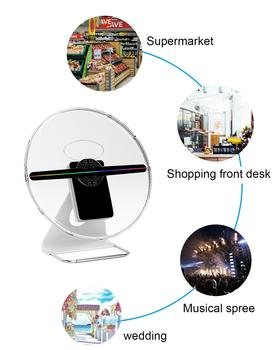 3D Hologram Fan  30cm Super Great Can Play Your Super Ads