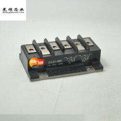 FVL31-050