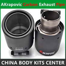 2PCS 76mm Inlet 101mm Outlet Akrapovic exhaust tip Universal Carbon Fiber Car Exhaust Pipe Tail Muffler Tip
