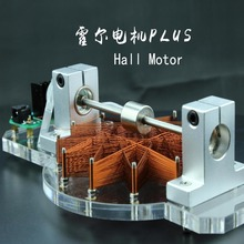 Hall Motor, Brushless High Speed Motor Module,With power