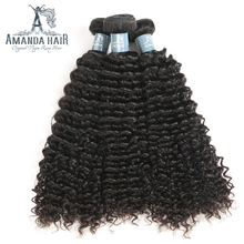 Amanda Kinky Curly Virgin Hair Extension 100% Unprocessed Brazilian Virgin Human Hair Bundles 1pcs Natural Color for Salon
