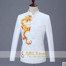 Блейзер с драконом для мужчин, торжественное платье, последние модели пальто, брюки, Свадебный костюм для мужчин, китайский костюм-туника, свадебные костюмы для мужчин, Белый
