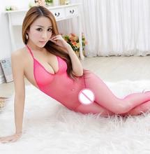 Сетка белье пижамы ночное секс продукты игрушка сексуальное женское белье костюмы груди Холтер Эротическое белье сексуальное нижнее белье GA001