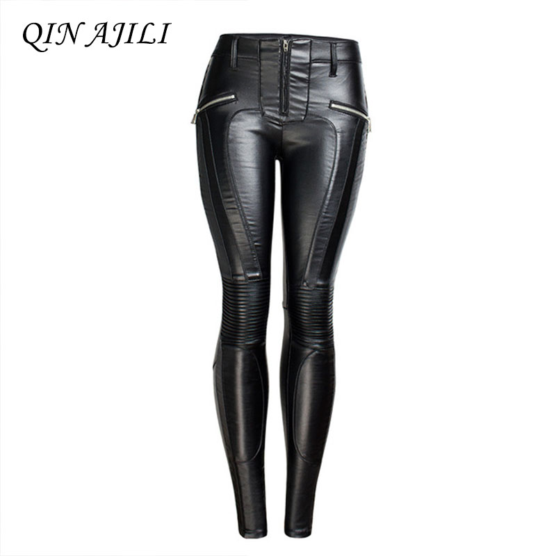 QIN AJILI PU Black Moto amp Bike Pencil Pants Mid Waist Zippers Vintage Women 39 s Jeans Cotton Skinny Fashion Winter Full Length in Jeans from Women 39 s Clothing