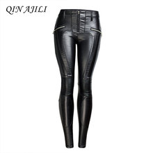 QIN AJILI PU Black Moto & Bike Pencil Pants Mid Waist Zippers Vintage Women 's Jeans Cotton Skinny Fashion Winter Full Length