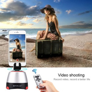 Image 5 - PULUZ אלקטרוני 360 תואר סיבוב פנורמי חצובה ראש מסתובב פאן ראש & מרחוק בקר לgopro Smartphone DSLR (אדום)