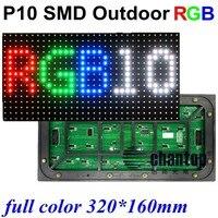 Moduł wyświetlacza P10 SMD zewnątrz kolorowy panel led 320*160mm 32*16 pixel 1/4 skanowanie hub75port wodoodporna SMD 3w1 RGB led pokładzie