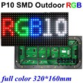 P10 outdoor SMD full color led panel display module 320*160mm 32*16 pixel 1/4scan hub75port waterproof SMD 3in1 RGB led board