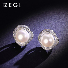 ZEGL  Stud Earrings with Pearl Bohemia clip on earrings