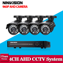 Full HD 1080P CCTV security system 4CH 1080P AHD-NH DVR kit 4*1.3mp 960P Outdoor video surveillance security camera kit WIFI DVR