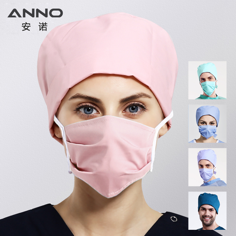 ANNO 5 Solid Colors Surgical Cap With Mask Cotton Nurse Hats Women Disposable Pharmacy Hospital Medical Cap Medical Accessories