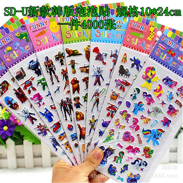 online shop 2 pcs /lots cartoon animals decorative stickers wall