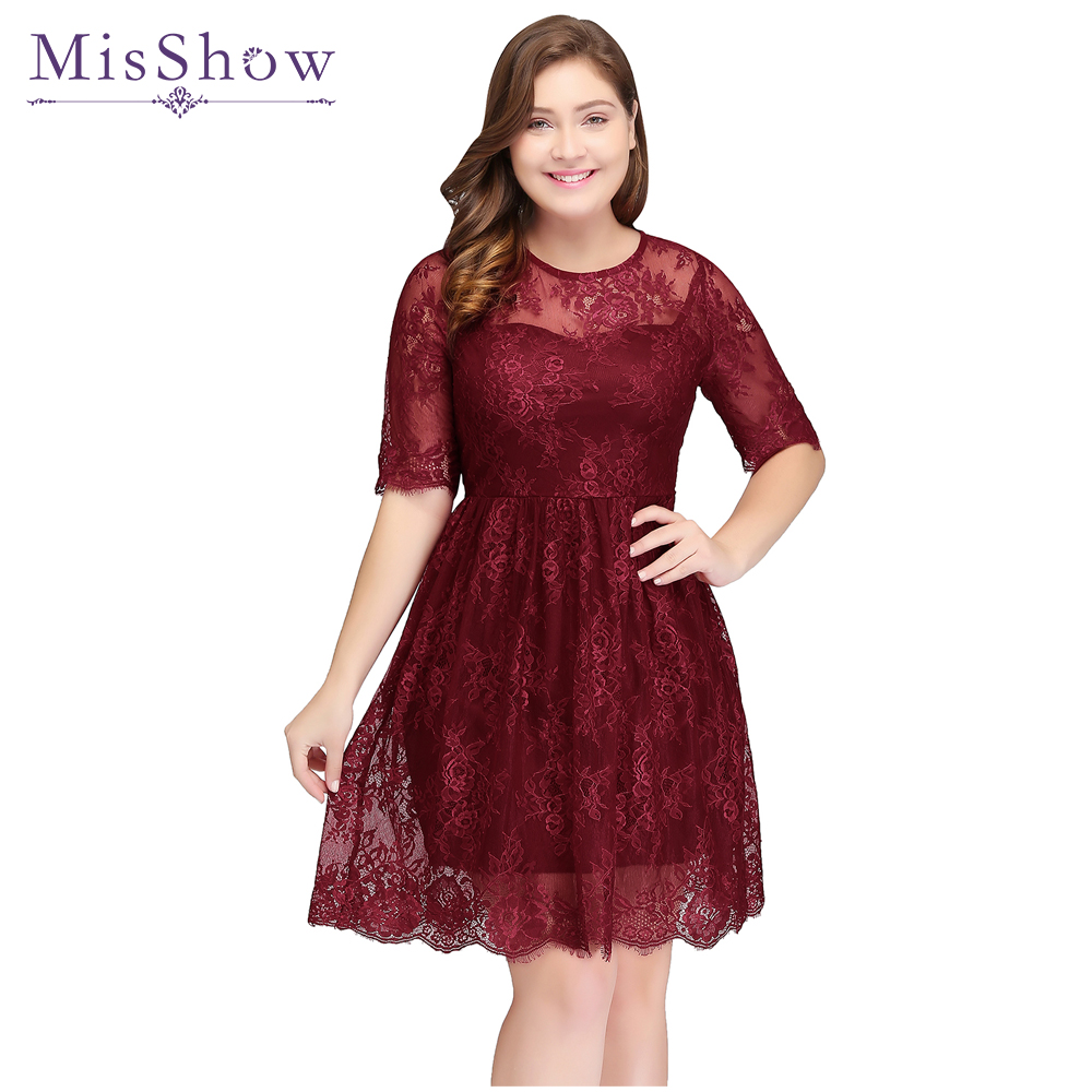 Short Prom Dresses 2018 Sexy Plus Size Prom Dress Gown Burgundy