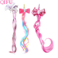 QIFU Unicorn Pink Hair Wig For Girls Unicorn Happy Birthday Party Gifts Kids Birthday Party Decor Unicorn Favor Present Supplies(China)