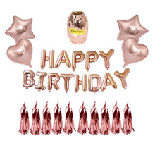 50 sets Rose Gold Party balloons 18 inch Foil balls Meal gold and rose ballon  for Kids party wedding birthday decorations