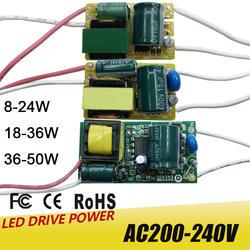 8-50 Вт Светодиодный светильник драйвер Свет Вход трансформатора AC175-265V адаптер питания 280mA-300mA ток для Светодиодный точечный свет чип