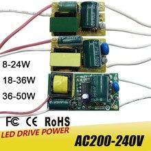 8 50 ワット LED ランプドライバ光トランス入力 AC175 265V 電源アダプタ 280mA 300mA 電流 led スポットライト電球チップ