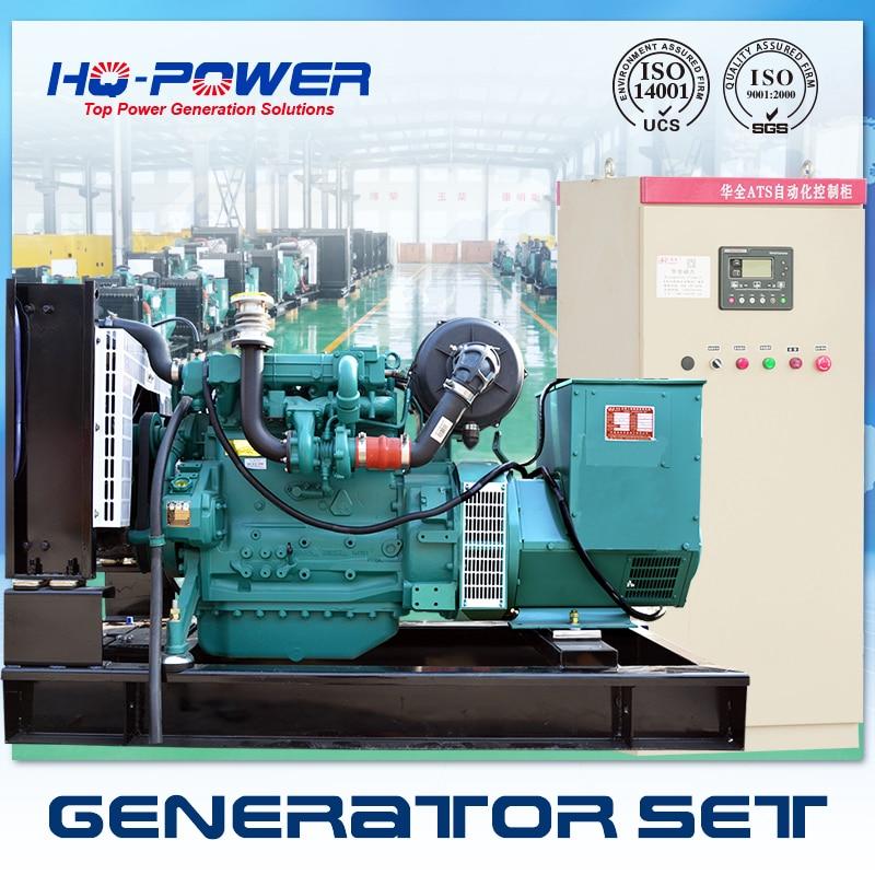 Weifang хуацюань deutz завод 50kw Малый с водяным охлаждением self Бег дизель-генератор