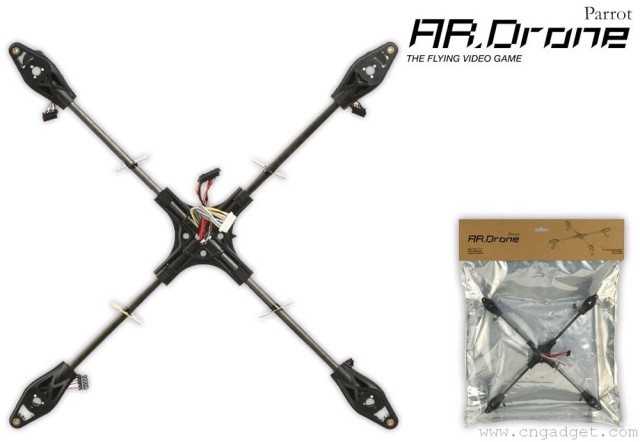 Parrot AR.Drone 2.0 App-Controlled Quadricopter Carbon Fiber Central Cross X