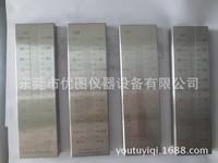 스크레이퍼 정밀 측정기  단일 채널 스크레이퍼 정밀 측정기  잉크 정밀 스크레이퍼