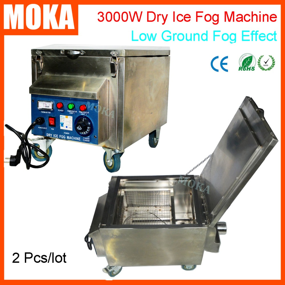 2 Pcs/lot 3000w low ground fog machine dry ice smoke machine dry ice maker for wedding party DJ club недорого