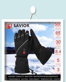 Savior Heat winter Heated GLove outdoor sporting