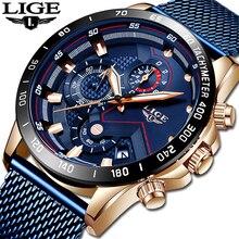 2019 nowy LIGE niebieski swobodna siateczka pas moda złoty zegarek kwarcowy męskie zegarki Top marka luksusowy wodoodporny zegar Relogio Masculino