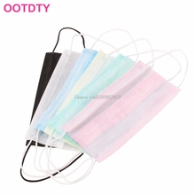 50Pcs Elastic Ear Loop Disposable Medical Dustproof Surgical Face Mouth Masks New 3-Ply #Y207E# Hot Sale