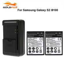 Hot Sale 2pcs 1650mah Battery with USB Wall Charger for Samsung Galaxy S2 SII i9100 GT-i9100 Free Shipping(China)