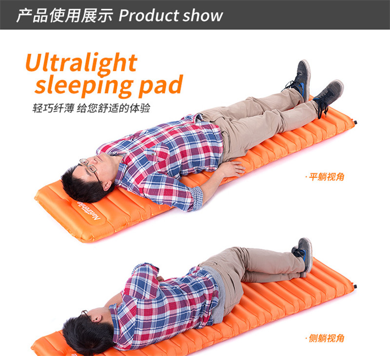Outdoor Camping Inflatable Sleeping Pad NH15T051-P 25