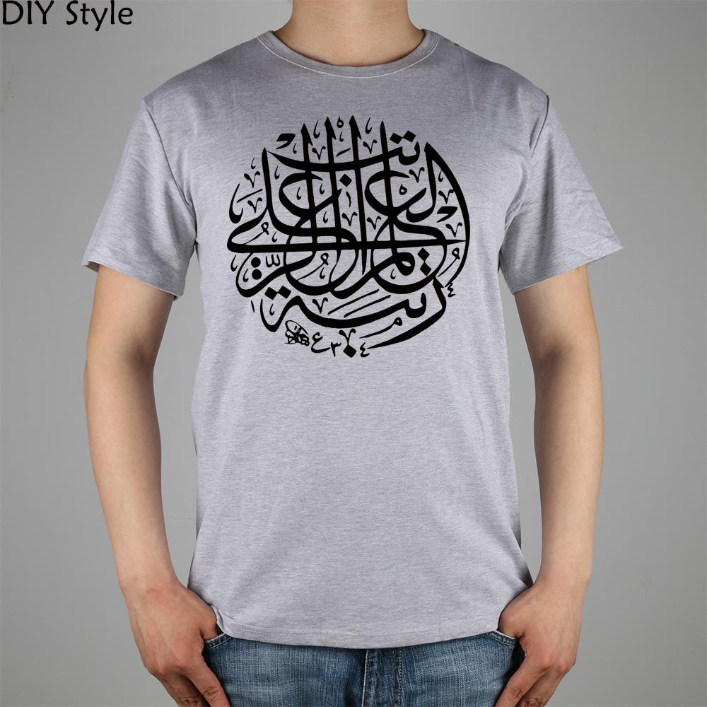 Design t shirt muslim - Xan Muslim Arabic Arab Calligraphy T Shirt Top Lycra Cotton Men T Shirt New Design High Quality Digital Inkjet Printing In T Shirts From Men S Clothing
