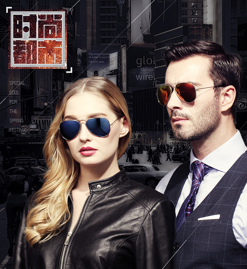 Raggaeon 2018 rays sunglasses Polarized 2018 man women pilot aviation sun glasses metal frame sliver small 55mm lens 3025 uv400