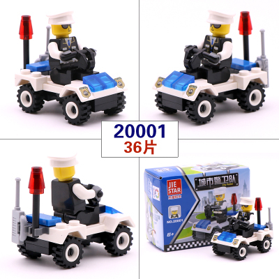 https://ae01.alicdn.com/kf/HTB18F5GSpXXXXataXXXq6xXFXXXN/New-City-Series-Police-Car-Fighter-mini-Educational-Building-Blocks-Toys-Compatible-With-block-toys.jpg_640x640.jpg