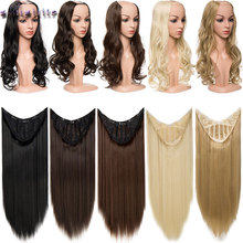 s-nolilite 180-200g Natural U-Part Synthetic Hair Extension 7 Clips Ins One Piece Straight 3/4 Head Wig False Hair