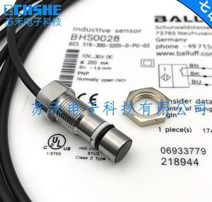 Image 2 - BES 516 300 S205 D PU 03 BHS0028  Proximity Switch Sensor New High Quality