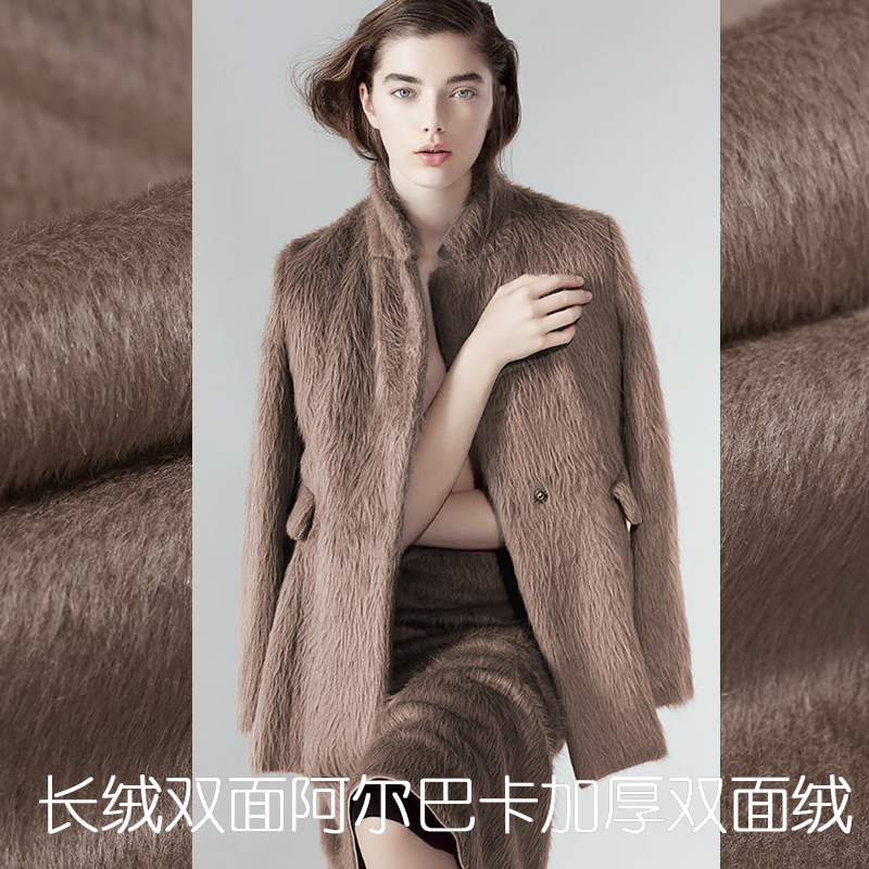 where to buy wool fabric online alpaca fabric suppliers