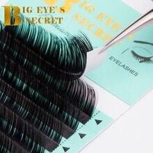 BES Individual Eyelash Extension Volume Lash Faux Mink Fake Sable All Curl Black Supplies
