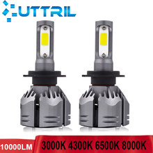 YHKOMS H7 Car Headlight LED H4 3000K 4300K 6500K 8000K 10000LM H1 H3 H8 H9 H11 9005 9006 880 881 High Low Beam Light LED Bulb(China)
