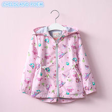 1204f450e2de Owl Coat Promotion-Shop for Promotional Owl Coat on Aliexpress.com