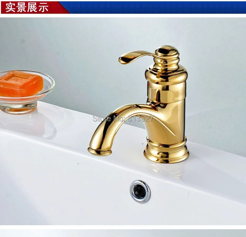 golden basin faucet with solid brass bathroom basin sink faucet ...