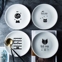 European Western Ceramic Tableware Steak Plate Creative Tray Disc Household Children's Plate Cartoon Plate Set