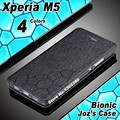 For Sony Xperia M5 case cover leather luxury cube flip case For Sony M5 cover case leather E5603/Dual E5633