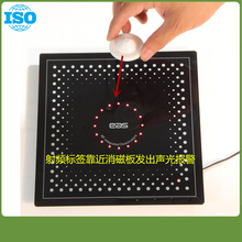RF8.2Mhz deactivator for security label and security tag of eas with sound and light alarm