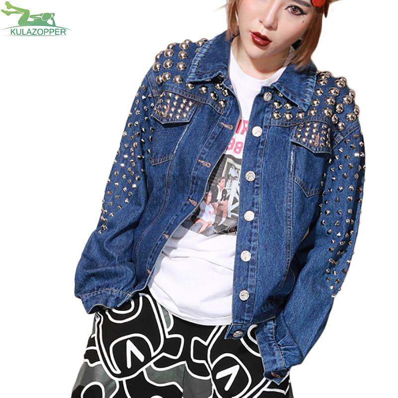 Здесь продается  Heavy rivet denim jacket women